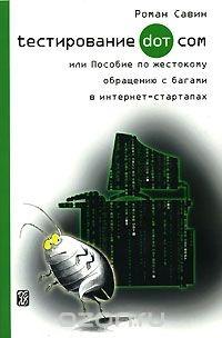 Посмотреть/Купить на OZON.Ru